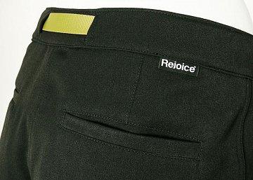 Dámskéí kalhoty REJOICE LISTERA U02 L - 6